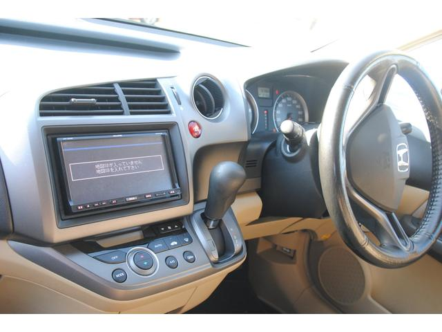X 4WD テイン車高調 3年間走行無制限保証 禁煙車(14枚目)