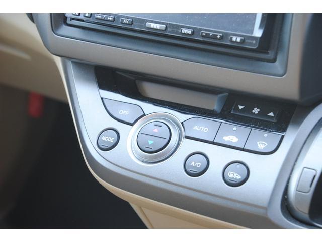 X 4WD テイン車高調 3年間走行無制限保証 禁煙車(17枚目)