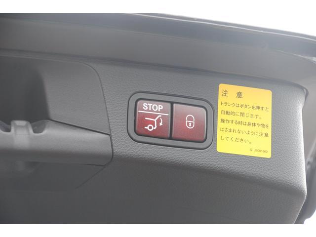 C200 ステーションワゴン スポーツ本革仕様 禁煙車(11枚目)