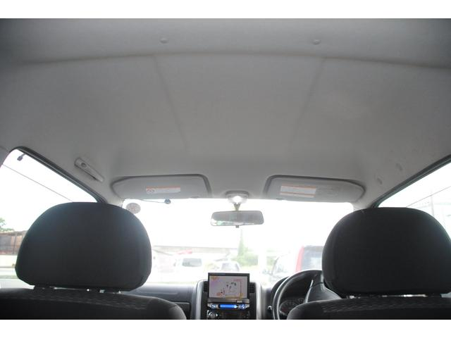 XC 4WD ボタン切替式 3年間走行無制限保証 禁煙車(15枚目)