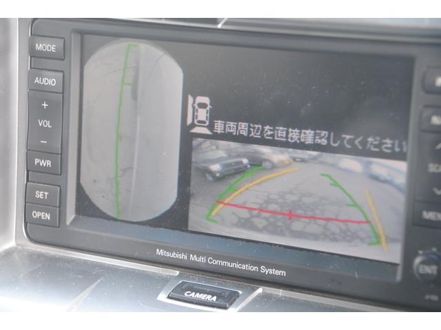 「三菱」「デリカD:5」「ミニバン・ワンボックス」「山形県」の中古車22