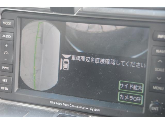 「三菱」「デリカD:5」「ミニバン・ワンボックス」「山形県」の中古車23