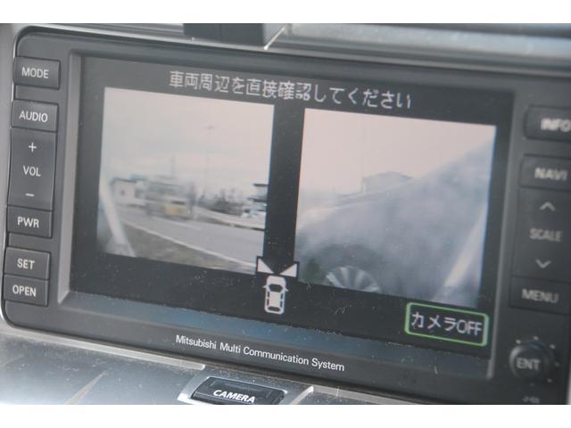 「三菱」「デリカD:5」「ミニバン・ワンボックス」「山形県」の中古車24