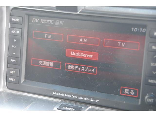 「三菱」「デリカD:5」「ミニバン・ワンボックス」「山形県」の中古車25