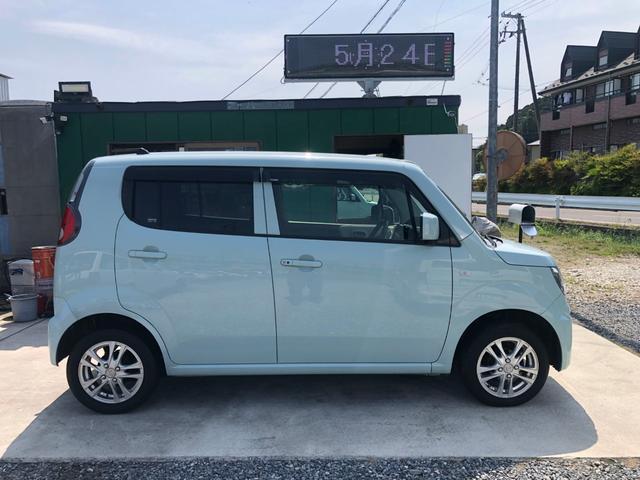 「スズキ」「MRワゴン」「コンパクトカー」「宮城県」の中古車4