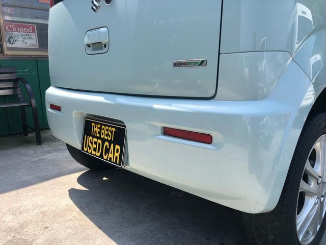 「スズキ」「MRワゴン」「コンパクトカー」「宮城県」の中古車9
