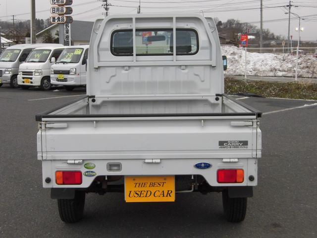 KCエアコン・パワステ 切替式4WD タイミングチェーン(8枚目)