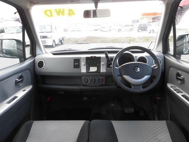 FX-Sリミテッド 4WD ABS キーレス エンスタ(9枚目)