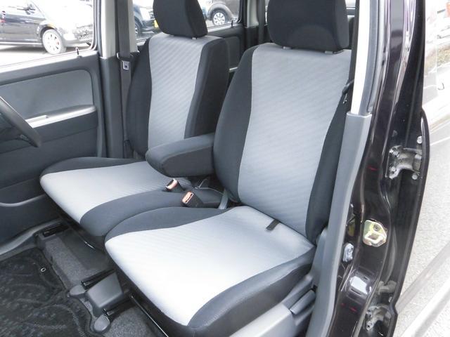 FX-Sリミテッド 4WD ABS キーレス エンスタ(14枚目)