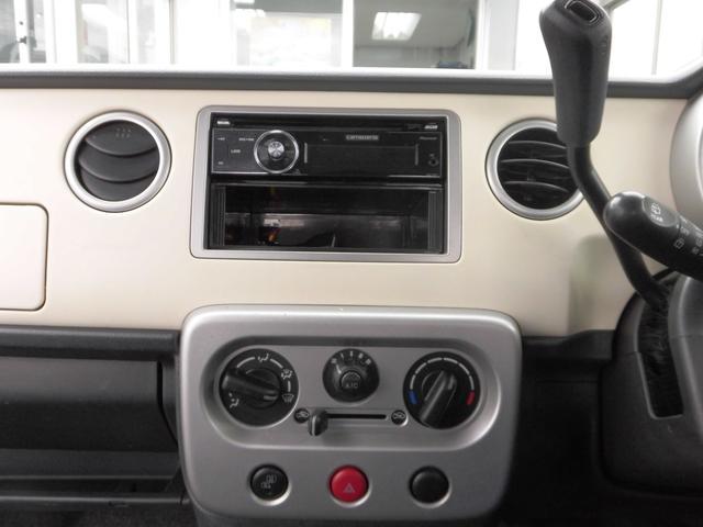 X 4WD ABS キーレス CD タイミングチェーン(20枚目)