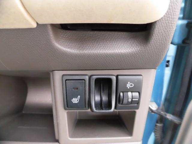 「日産」「モコ」「コンパクトカー」「山形県」の中古車22