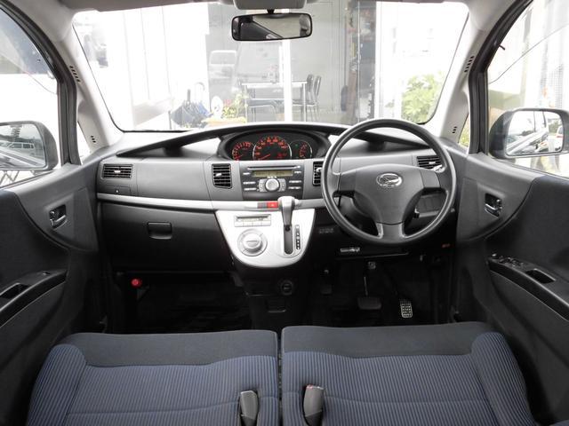 カスタム Xリミテッド4WD ABS スマートキー エンスタ(9枚目)
