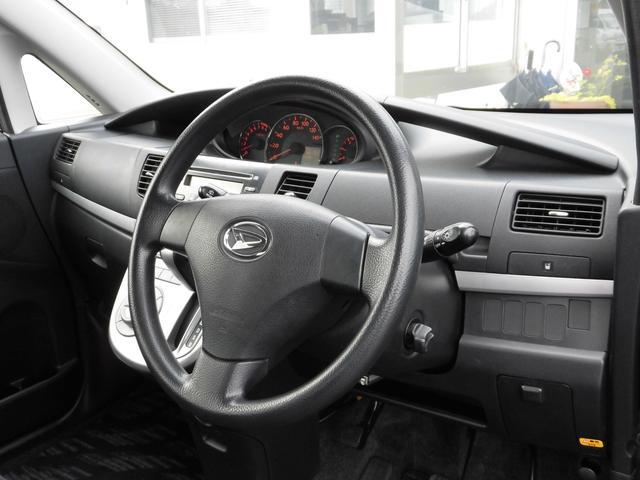カスタム Xリミテッド4WD ABS スマートキー エンスタ(10枚目)