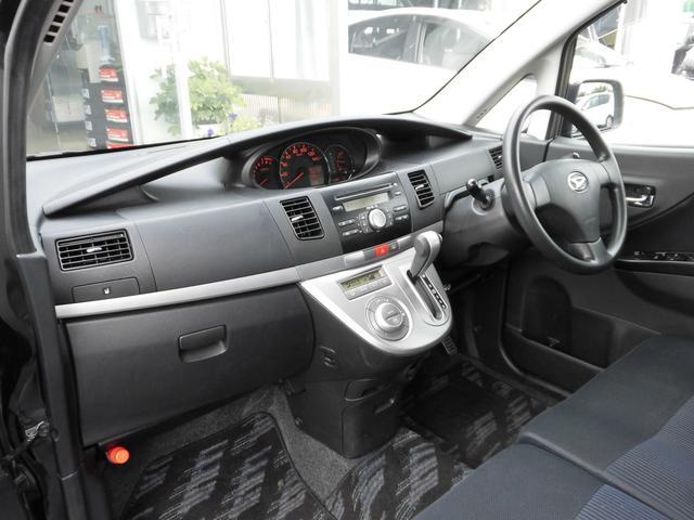 カスタム Xリミテッド4WD ABS スマートキー エンスタ(12枚目)