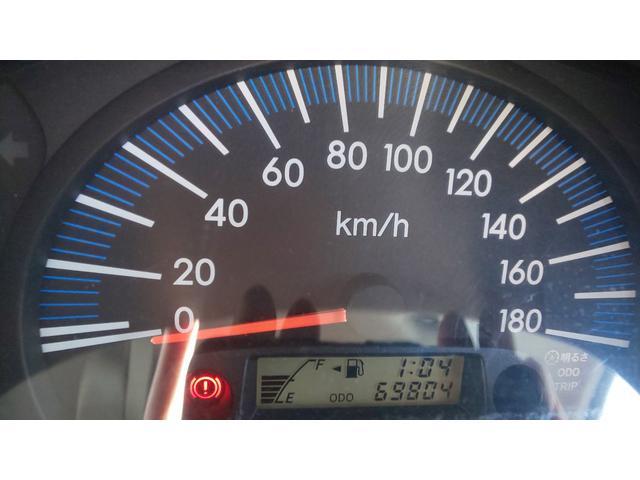 「トヨタ」「プロボックスバン」「ステーションワゴン」「宮城県」の中古車13