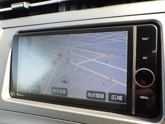 S フルセグ HDDナビ DVD再生 バックカメラ HIDヘッドライト ワンオーナー 記録簿(7枚目)