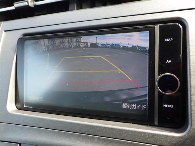S フルセグ HDDナビ DVD再生 バックカメラ HIDヘッドライト ワンオーナー 記録簿(8枚目)