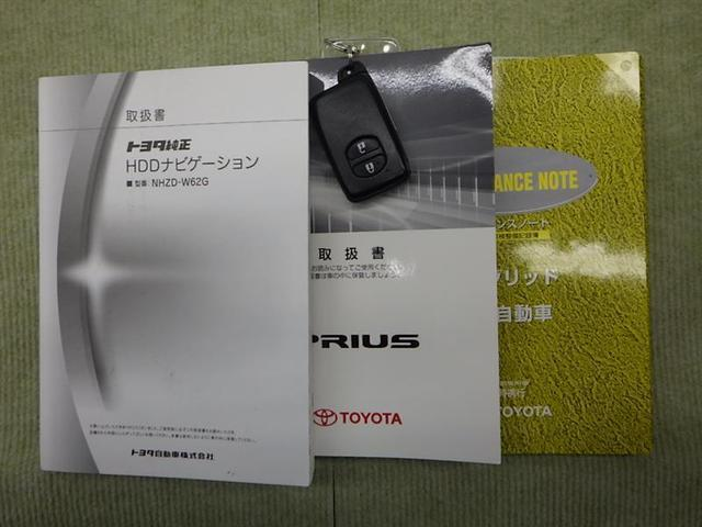 S フルセグ HDDナビ DVD再生 バックカメラ HIDヘッドライト ワンオーナー 記録簿(20枚目)