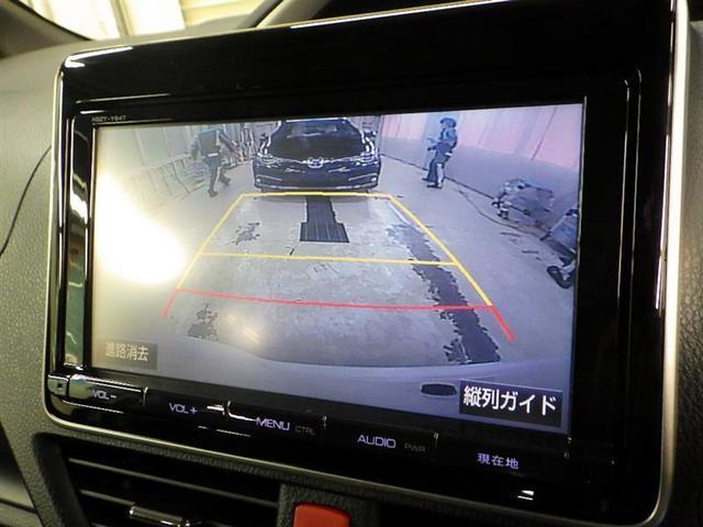 ZS 煌 フルセグ DVD再生 バックカメラ 両側電動スライド LEDヘッドランプ ウオークスルー 乗車定員7人 3列シート アイドリングストップ(7枚目)