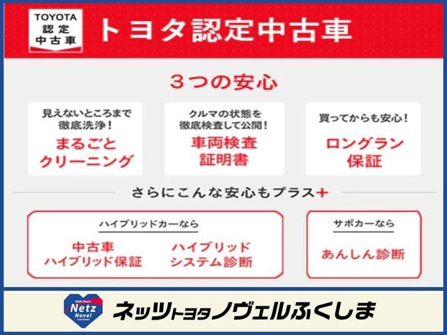 ZS 煌 フルセグ DVD再生 バックカメラ 両側電動スライド LEDヘッドランプ ウオークスルー 乗車定員7人 3列シート アイドリングストップ(24枚目)