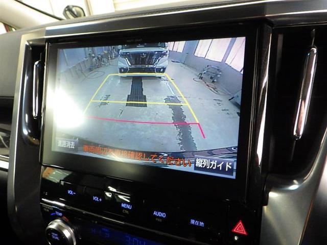 2.5Z Aエディション フルセグ DVD再生 後席モニター バックカメラ 衝突被害軽減システム ETC 両側電動スライド LEDヘッドランプ 乗車定員7人 3列シート ワンオーナー(7枚目)