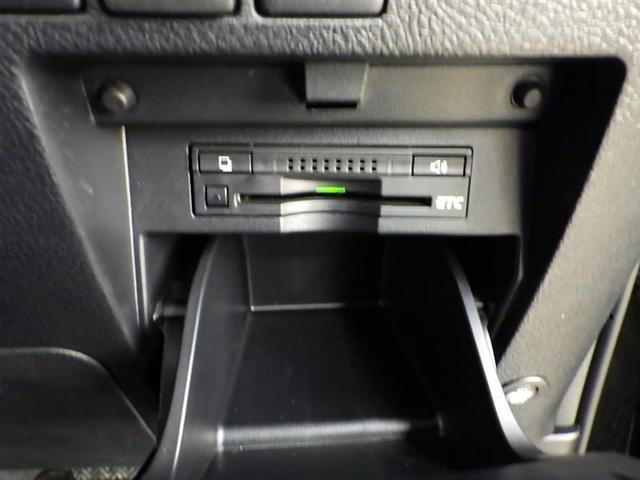 2.5Z Aエディション フルセグ DVD再生 後席モニター バックカメラ 衝突被害軽減システム ETC 両側電動スライド LEDヘッドランプ 乗車定員7人 3列シート ワンオーナー(9枚目)
