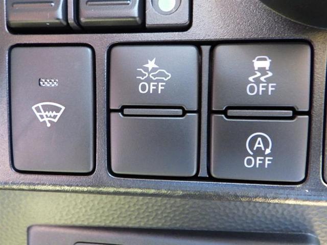 カスタムG 4WD フルセグ メモリーナビ DVD再生 ミュージックプレイヤー接続可 衝突被害軽減システム ETC ドラレコ 両側電動スライド LEDヘッドランプ ワンオーナー 記録簿 アイドリングストップ(10枚目)