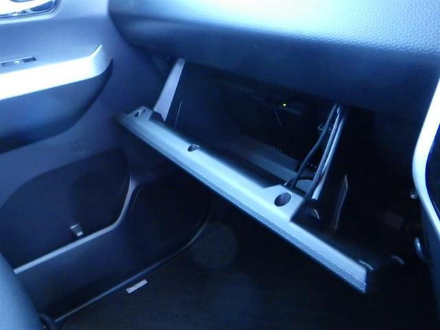 カスタムG 4WD フルセグ メモリーナビ DVD再生 ミュージックプレイヤー接続可 衝突被害軽減システム ETC ドラレコ 両側電動スライド LEDヘッドランプ ワンオーナー 記録簿 アイドリングストップ(13枚目)