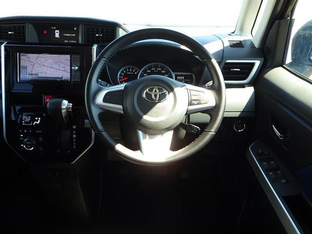 カスタムG 4WD フルセグ メモリーナビ DVD再生 ミュージックプレイヤー接続可 衝突被害軽減システム ETC ドラレコ 両側電動スライド LEDヘッドランプ ワンオーナー 記録簿 アイドリングストップ(21枚目)