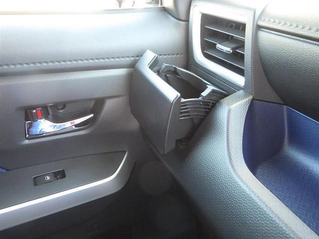 カスタムG 4WD フルセグ メモリーナビ DVD再生 ミュージックプレイヤー接続可 衝突被害軽減システム ETC ドラレコ 両側電動スライド LEDヘッドランプ ワンオーナー 記録簿 アイドリングストップ(29枚目)