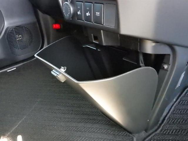 カスタムG 4WD フルセグ メモリーナビ DVD再生 ミュージックプレイヤー接続可 衝突被害軽減システム ETC ドラレコ 両側電動スライド LEDヘッドランプ ワンオーナー 記録簿 アイドリングストップ(30枚目)