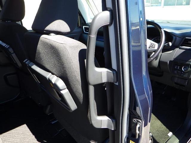 カスタムG 4WD フルセグ メモリーナビ DVD再生 ミュージックプレイヤー接続可 衝突被害軽減システム ETC ドラレコ 両側電動スライド LEDヘッドランプ ワンオーナー 記録簿 アイドリングストップ(33枚目)