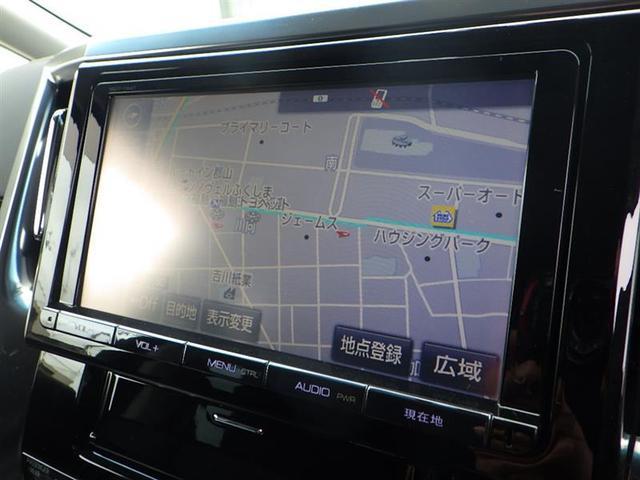 「トヨタ」「ヴェルファイア」「ミニバン・ワンボックス」「福島県」の中古車7