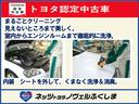 ZS 煌 フルセグ DVD再生 バックカメラ 両側電動スライド LEDヘッドランプ ウオークスルー 乗車定員7人 3列シート アイドリングストップ(29枚目)