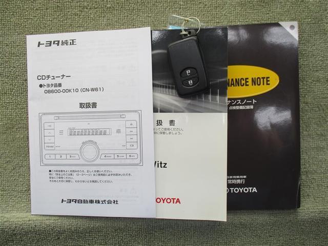 「トヨタ」「ヴィッツ」「コンパクトカー」「福島県」の中古車13