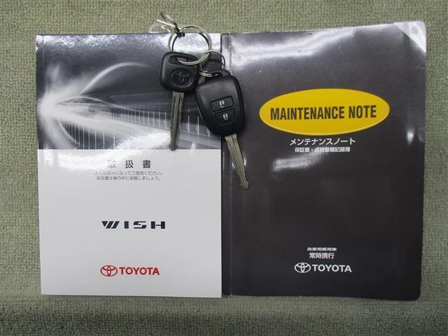 「トヨタ」「ウィッシュ」「ミニバン・ワンボックス」「福島県」の中古車12