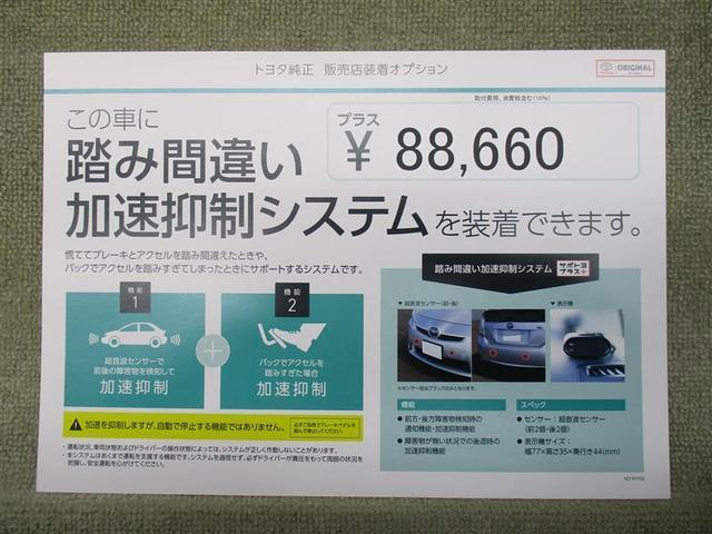 「トヨタ」「ウィッシュ」「ミニバン・ワンボックス」「福島県」の中古車13