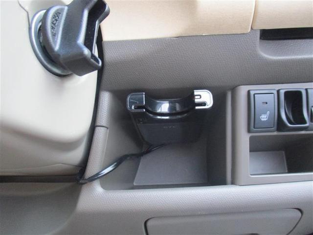 「日産」「モコ」「コンパクトカー」「福島県」の中古車6