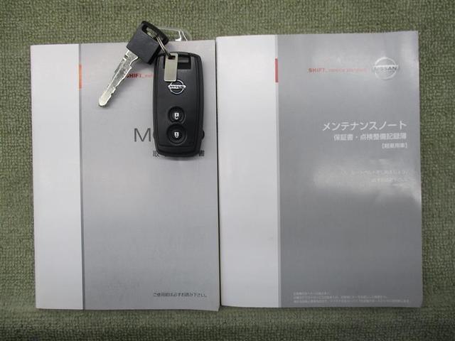 「日産」「モコ」「コンパクトカー」「福島県」の中古車12
