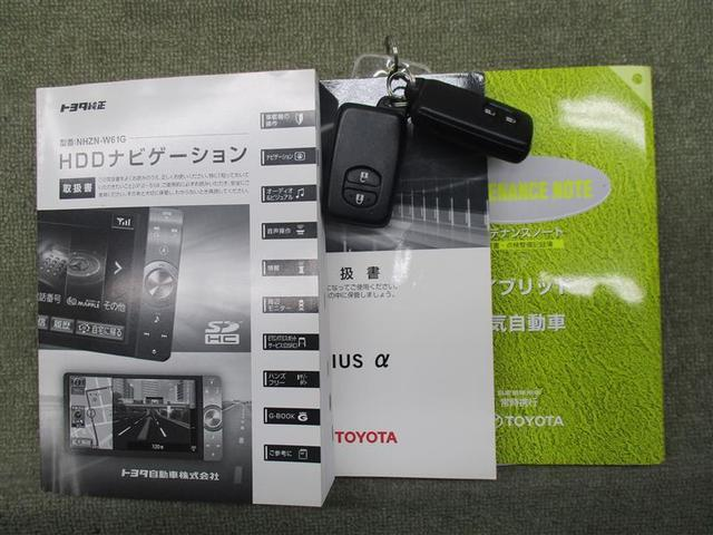 「トヨタ」「プリウスα」「ミニバン・ワンボックス」「福島県」の中古車14
