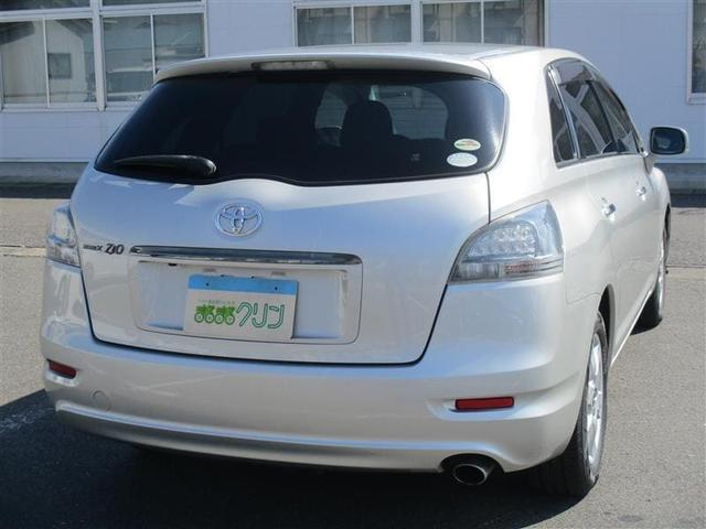 「トヨタ」「マークXジオ」「ミニバン・ワンボックス」「福島県」の中古車3
