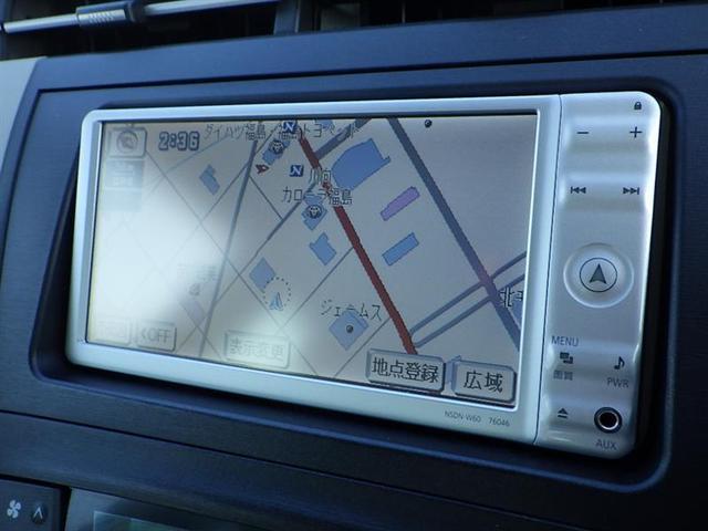 S メモリーナビ ワンセグ スマートキー 寒冷地仕様 ETC ワンオーナー(7枚目)