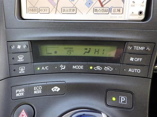 S メモリーナビ ワンセグ スマートキー 寒冷地仕様 ETC ワンオーナー(9枚目)
