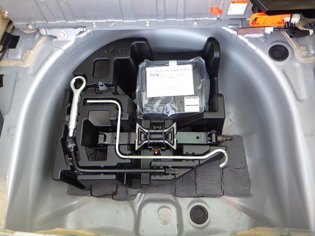 S メモリーナビ ワンセグ スマートキー 寒冷地仕様 ETC ワンオーナー(34枚目)