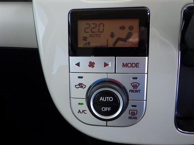 Xリミテッド SAIII 4WD DVD再生 ミュージックプレイヤー接続可 衝突被害軽減システム ドラレコ 両側電動スライド ワンオーナー 記録簿 アイドリングストップ(6枚目)