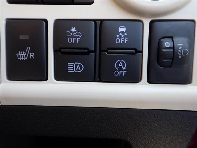 Xリミテッド SAIII 4WD DVD再生 ミュージックプレイヤー接続可 衝突被害軽減システム ドラレコ 両側電動スライド ワンオーナー 記録簿 アイドリングストップ(7枚目)