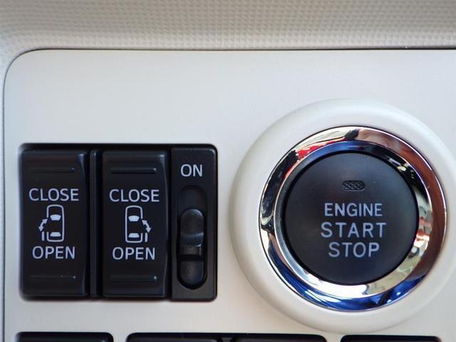 Xリミテッド SAIII 4WD DVD再生 ミュージックプレイヤー接続可 衝突被害軽減システム ドラレコ 両側電動スライド ワンオーナー 記録簿 アイドリングストップ(8枚目)