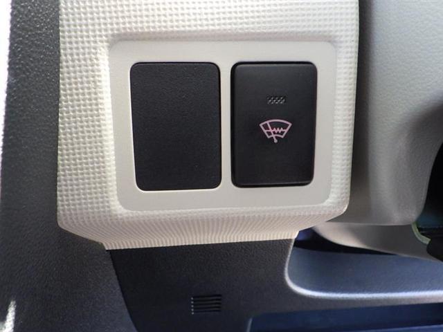 Xリミテッド SAIII 4WD DVD再生 ミュージックプレイヤー接続可 衝突被害軽減システム ドラレコ 両側電動スライド ワンオーナー 記録簿 アイドリングストップ(9枚目)