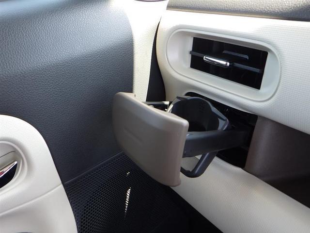 Xリミテッド SAIII 4WD DVD再生 ミュージックプレイヤー接続可 衝突被害軽減システム ドラレコ 両側電動スライド ワンオーナー 記録簿 アイドリングストップ(12枚目)