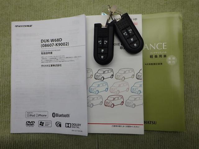 Xリミテッド SAIII 4WD DVD再生 ミュージックプレイヤー接続可 衝突被害軽減システム ドラレコ 両側電動スライド ワンオーナー 記録簿 アイドリングストップ(20枚目)